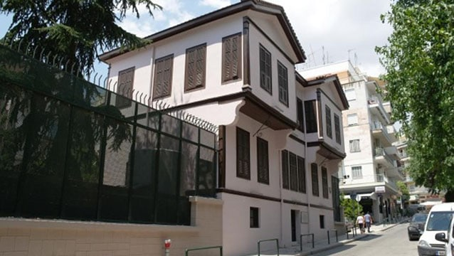 Acentelere uyarı: Atatürk Evi 5 gün ziyarete kapanacak