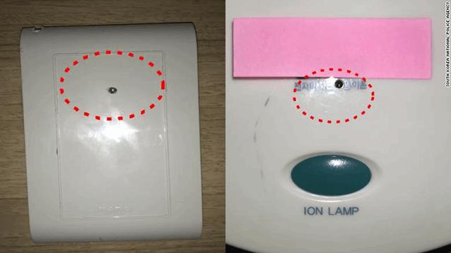 Güney Kore'de otellerde gizli kamera skandalı