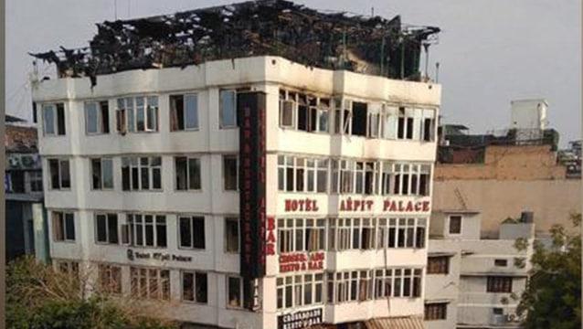 Otelde feci yangın: 17 ölü
