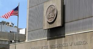 ABD ve İrandan temsilciliklerini kapatma kararı