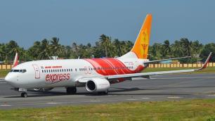 Air İndia bilet satışlarına başladı