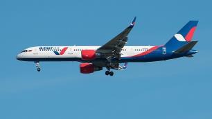 Azur Airin Antalya uçağı geri döndü