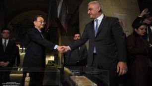 Bakan Ersoy 2 tarihi eseri Çine iade etti