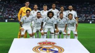 Kültür ve Turizm Bakanlığından Real Madrid açıklaması
