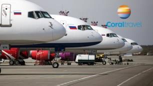 Coral Travel Rusyadan Antalyaya üç noktadan daha charter turları düzenliyor