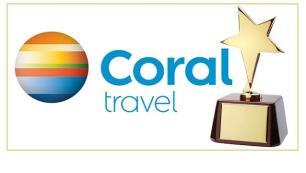 Coral Travel Starway World Best Hotels 2019 kazananları belirlendi