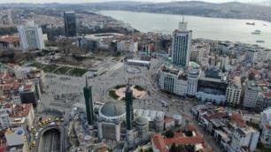 Ersoy açıkladı: Bakanlığın projesi de iptal!