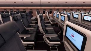 Havayolu şirketinden görülmemiş turizm kampanyası