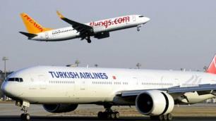 Havayolu şirketlerine büyük kredi desteği geliyor