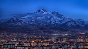 Kayseri Büyükşehir Belediyesi ihaleye çıkıyor: Otel arsasını satacak