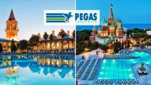 Pegas, bir şehirden daha Antalyaya turist getirecek