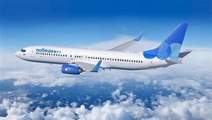 Rus low cost firması Moskova - İstanbul uçuşlarına başladı