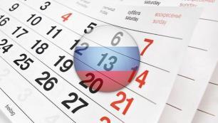 Ruslar 2022de tatile doyacak