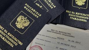 Rusyada oturumu biten yabancılara kötü haber!