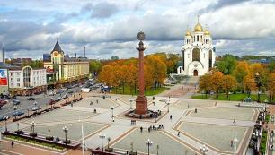 Rusyadan elektronik vizede yeni adım