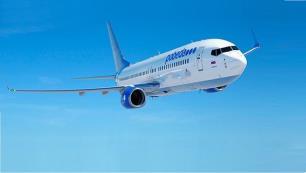 Rusyanın ucuz havayolu şirketinden Antalya başvurusu