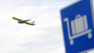 Rusyanın yeni ucuz havayolunun adı belli oldu