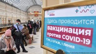 Sputnik aşısı olan Ruslara hangi ülkelerin kapıları açık?