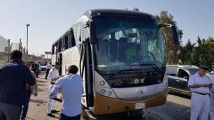 Tur otobüsünde patlama: 16 yaralı