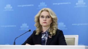 Türkiye izni veren Golikova'dan Rus turistlere uyarı!
