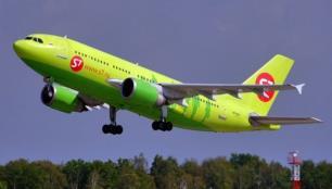 Türkiye uçuşları için yeni karar: 1 Ağustosa kadar