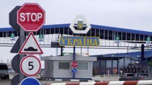 Ukraynadan radikal karar!